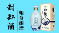 九江市田緣美食品飲料有限公司