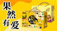 西平縣天旭食品有限公司
