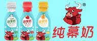 安徽纯幕牛乳业有限公司