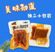 安徽申香緣食品有限公司