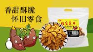 雞澤縣胖大海食品加工廠