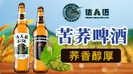 安徽榮禮酒業有限公司