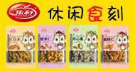 廣東集利食品有限公司