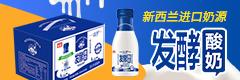 廣東椰泰生物科技有限公司