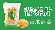 天津市華香園食品有限公司