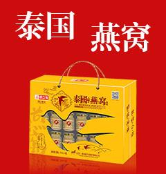 香港御州养生食品有限公司(泰州市金马食品)