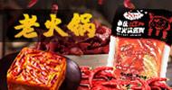 重庆邓鼎计食品有限公司