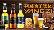 滁州揚子紅酒業有限公司