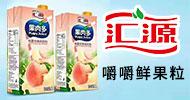 山西广富源商贸有限责任公司