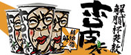安徽简颜食品科技有限公司