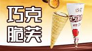 河南錦禧食品有限公司