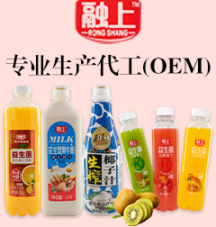 柳州融安金園食品有限公司