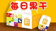 青島宏瑞特食品有限公司