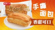 稻香王子食品集團有限公司