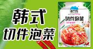 四川淳于府生物科技有限公司