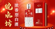 安徽省亳州市老池酒業有限責任公司