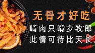 福鼎市南方食品有限公司