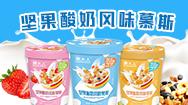 河南澤豐食品有限公司