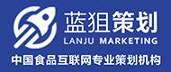 鄭州蓝狙網络科技有限公司