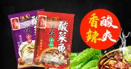 四川蜀桥佳味食品有限公司