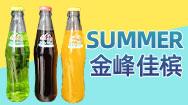内蒙古农夫饮品科技开发有限责任公司