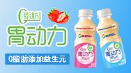 滄州暢元食品飲料有限公司