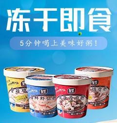 浙江星菜农业科技有限公司