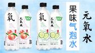 遼寧海城市潔潔樂飲品有限公司