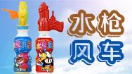 長沙市銘全食品有限公司