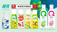 廣東禪寶飲料有限公司