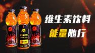 福州新榕盛贸易有限公司