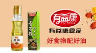 有益康(北京)商贸有限公司