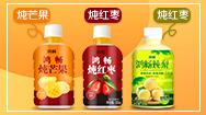 山東鴻暢飲品有限公司