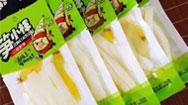 福建竹象食品有限公司