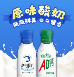 邹记食品(深圳)有限责任公司