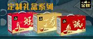 安徽粤铭食品有限公司