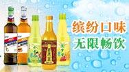 河南植蓓饮品有限公司
