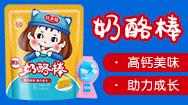 上海比夫奇食品科技有限公司