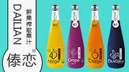 昆明傣鄉果園飲料有限公司
