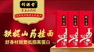 河南省民鼎网络科技有限公司