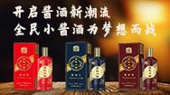 瀘州市儲玖坊酒業有限公司