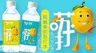 河南新鄉及時雨飲品有限公司