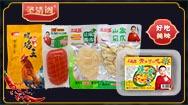 重慶市圣清閣食品有限公司