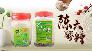 江安县米汁源食品有限公司