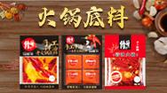 四川泰伯风食品有限公司