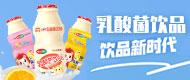 湘潭聖牧乳業有限公司