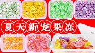 貴州鈺華弘宇食品有限公司