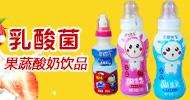 中山市新佰氏食品飲料有限公司