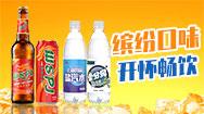 安徽藍貓食品飲料有限公司
