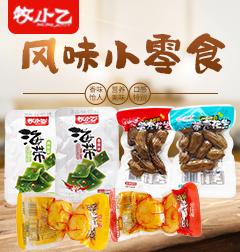 湖北豆邦休闲食品有限公司